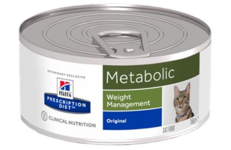 Conserva cu hrana Hills PD Feline Metabolic pe fond alb