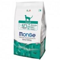 Monge Natural Cat Hairball 1.5 kg